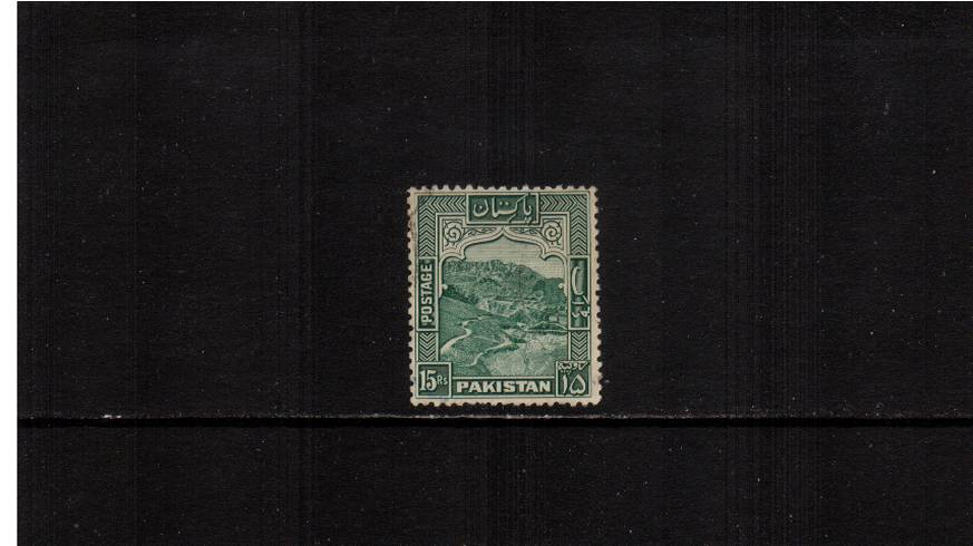 15R Blue-Green definitive odd value - Perforation 12.<br/>A superb fine used single.