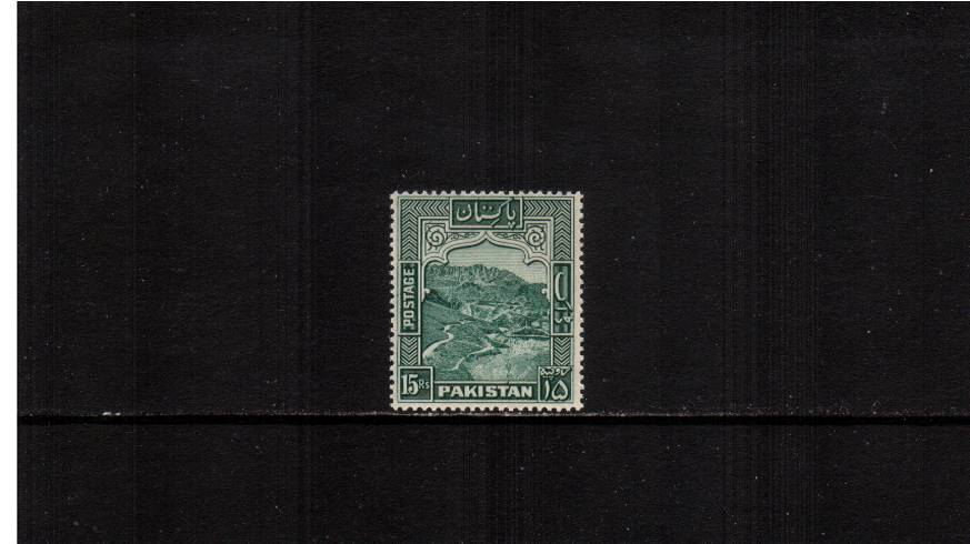 15R Blue-Green definitive odd value - Perforation 14.<br/>
