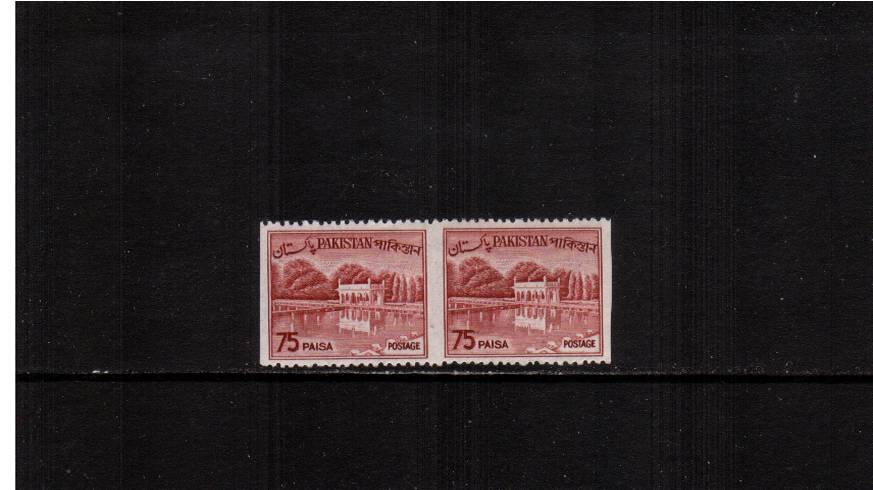75p Shalimar Gardens - Lahore Carmine-Red.<br/>