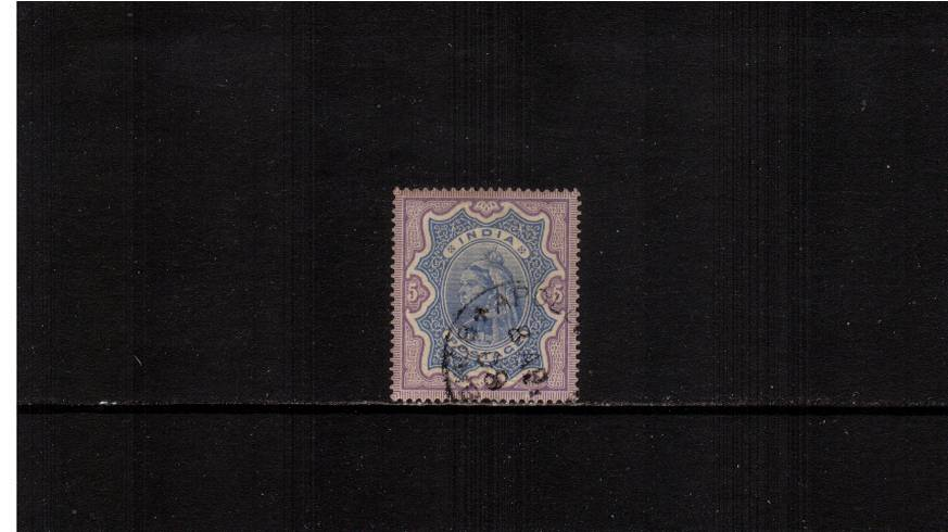 5R Ultramarine and Blue<br/>A superb fine used single.