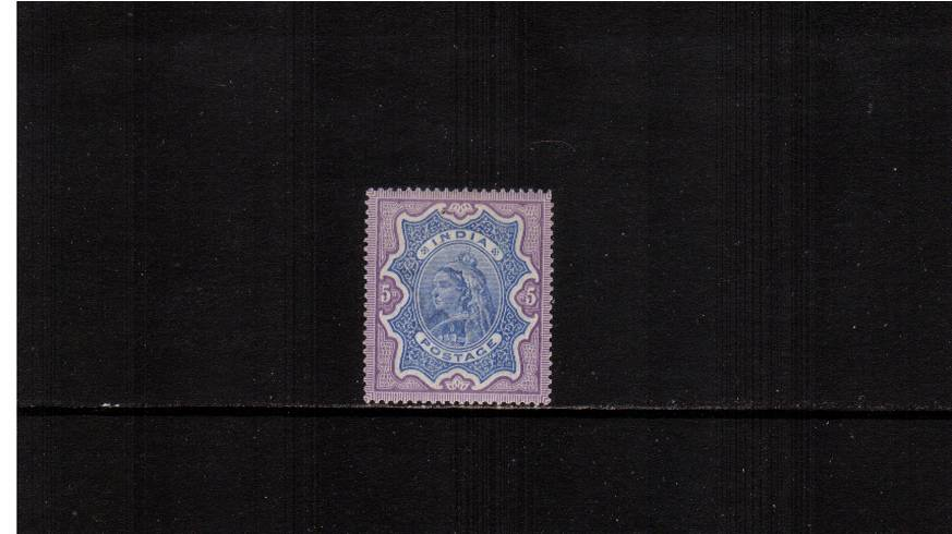 5R Ultramarine and Violet<br/>A superb very lightly mounted mint bright and fresh single. Lovely!
