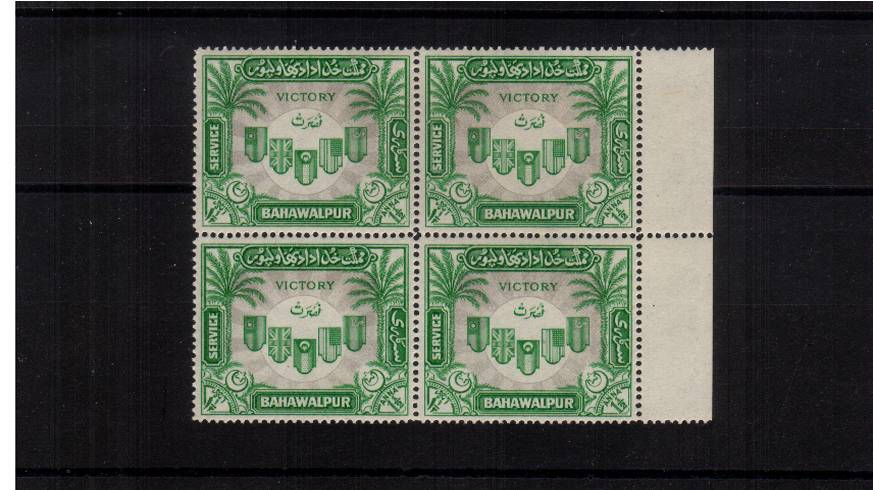 1絘 Green Victory Issue.<br/> The OFFICIAL in a superb unmounted mint right side marginal block of four.