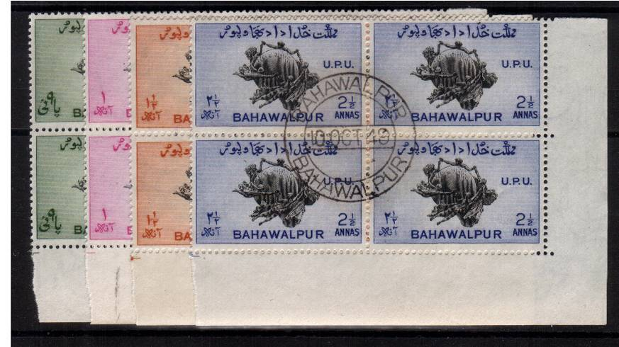 Universal Postal Union set of four - Perforation 13.<br/>In superb fine used SE corner blocks of four.