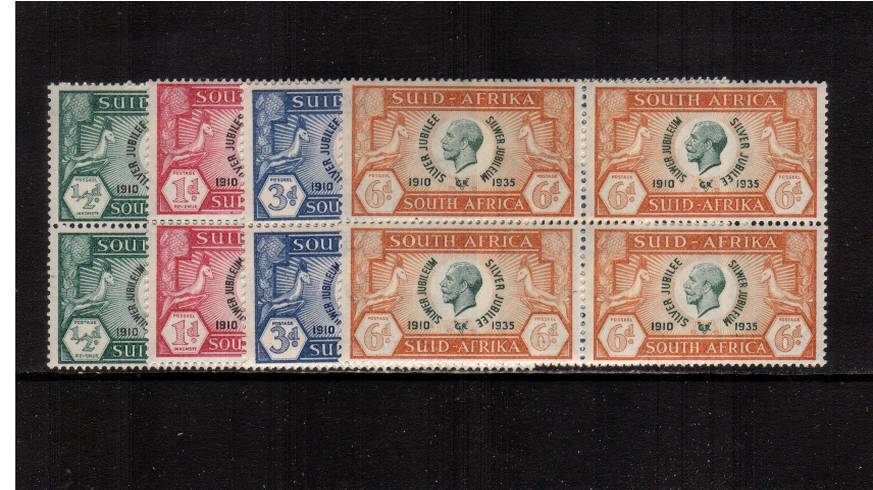 Silver Jubilee set of four in se-tenant pairs as blocks of four superb unmounted mint. 