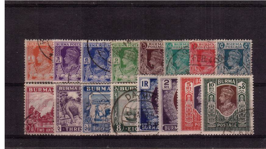 A superb fine used set of sixteen.