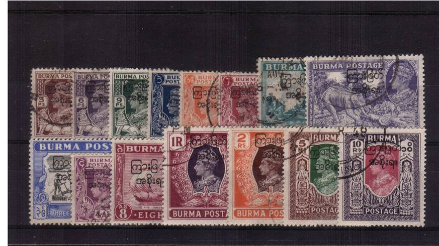 A superb fine used set of fifteen.