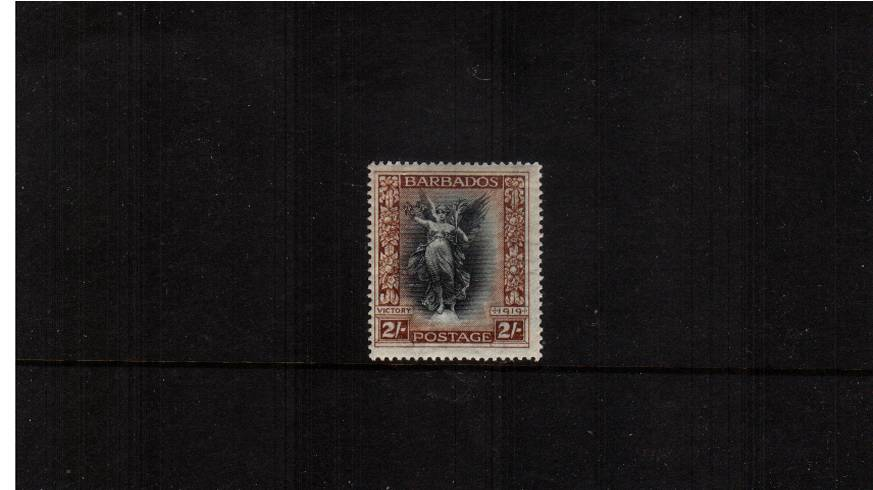 Victory Issue - 2/- Black and Brown<br/>A very, very lightly mounted mint single.