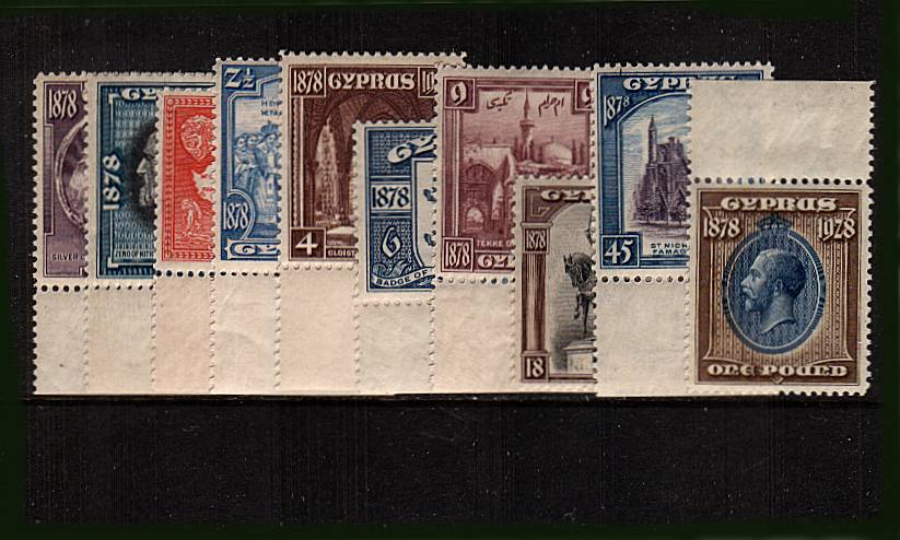 50th Anniversary of British Rule<br/>A superb UNMOUNTED MINT set of ten all marginal except one. Scace set unmounted.