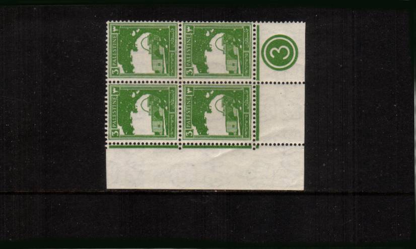 3m Yellow-Green in a superb unmounted mint Plate Block of four