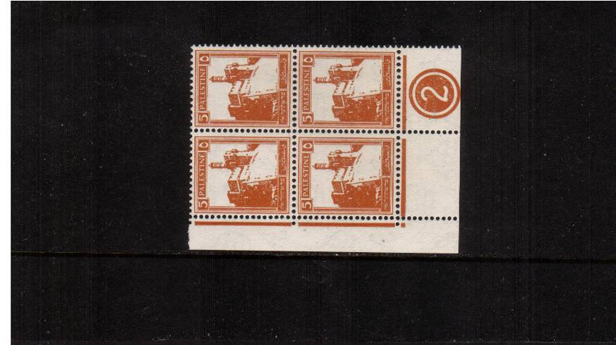 5m Orange in a superb unmounted mint Plate Block of four