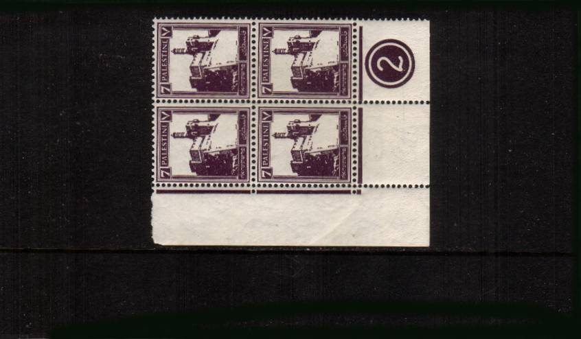 7m Deep Violet  in a superb unmounted mint Plate Block of four
