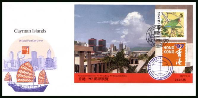 ''HONG KONG '97''Stamp Exhibition official First Day Cover<br/>Please note that this is priced on the value of the used stamps <br/> with no special premium because its a FDC. <br/>SG Cat for the stamps �00