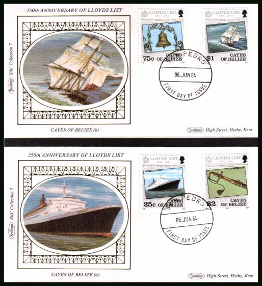 250th Anniversary of Lloyds List set of four on two different <br/>designs of a BENHAM ''Silk'' First Day Cover