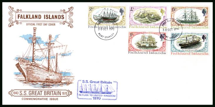 Restoration of S.S. ''Great Britain'' ship<br/>on an unaddressed official full colour First Day Cover