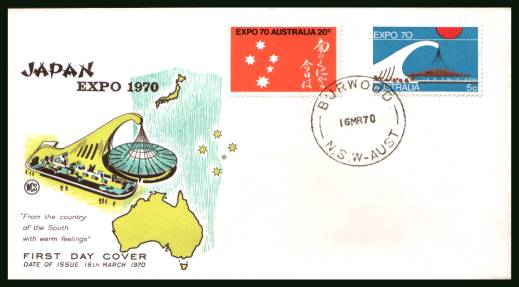 World Fair - Osaka<br/>on an official unaddressed First Day Cover