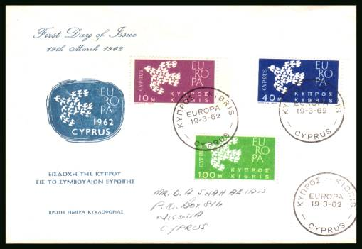 EUROPA  - Doves<br/>on a hand  addressed illustrated official First Day Cover