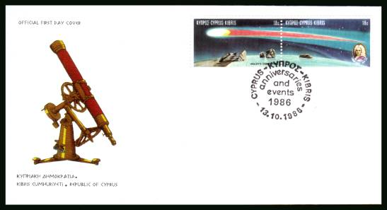 Anniversaries and Events - Halley's Comet pair<br/>on an unaddressed First Day Cover