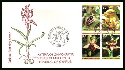 Cyprus Wild Orchids block of four<br/>on an official unaddressed illustrated First Day Cover