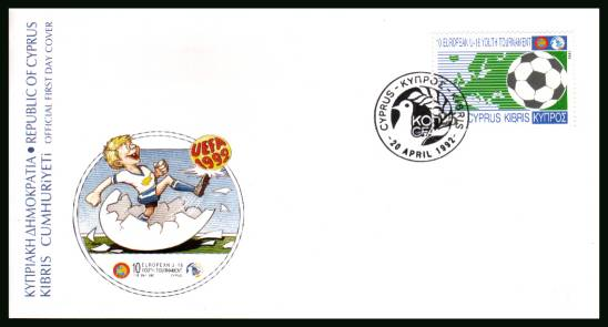 The 25c European Football single from the Anniversaries and Events set<br/>on an official unaddressed illustrated First Day Cover