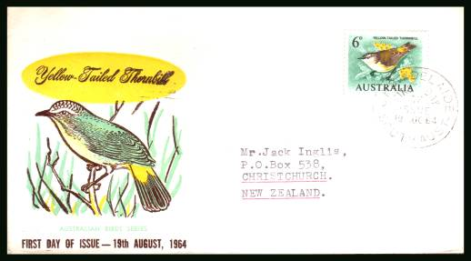 6d Bird definitive single<br/>on a typed addressed First Day Cover