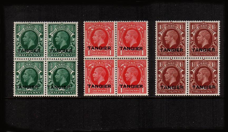 The set of three in superb unmounted mint blocks of four.