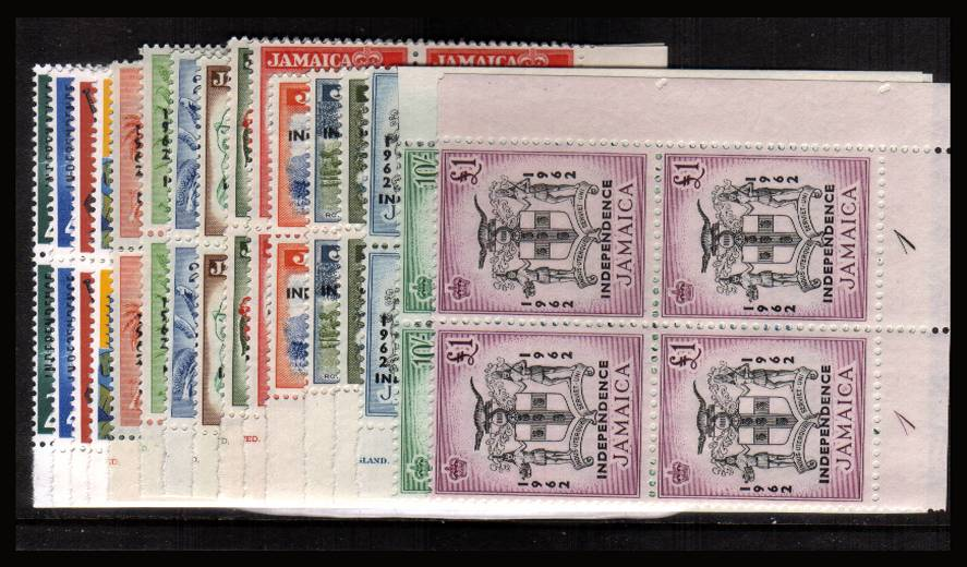 Independence set of sixteen in superb unmounted mint matching south east corner PLATE BLOCKS of four <br/><b>XZX</b>