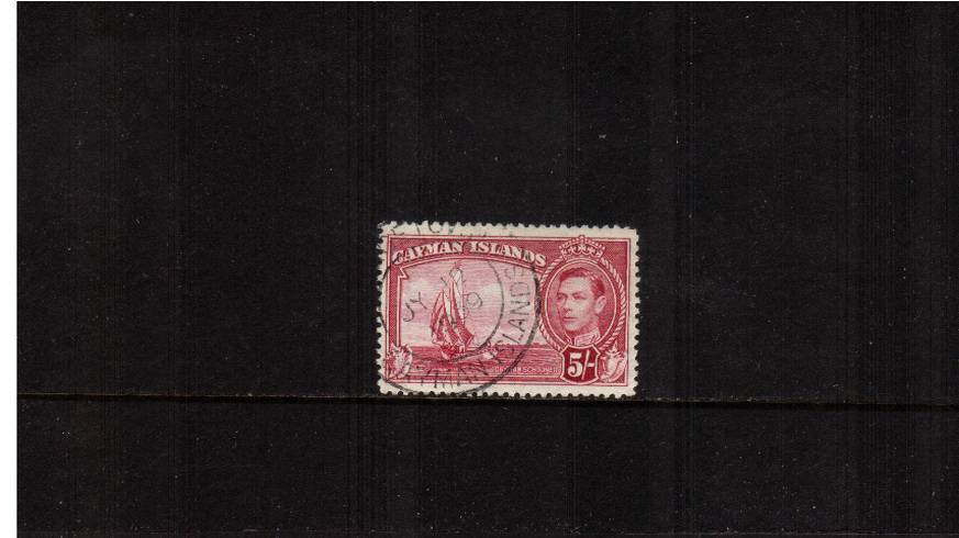 5/- Crimson definitive odd value<br/>