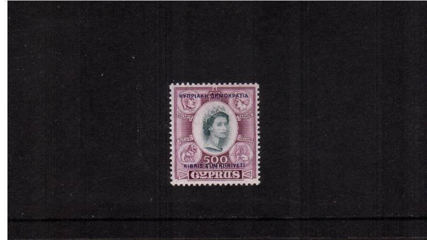 The ''CYPRUS REPUBLIC'' overprint 500m Slate and Purple<br/>A superb unmounted mint single.