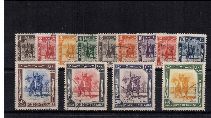 A superb fine used set of thirteen. A rare set to find fine used! 