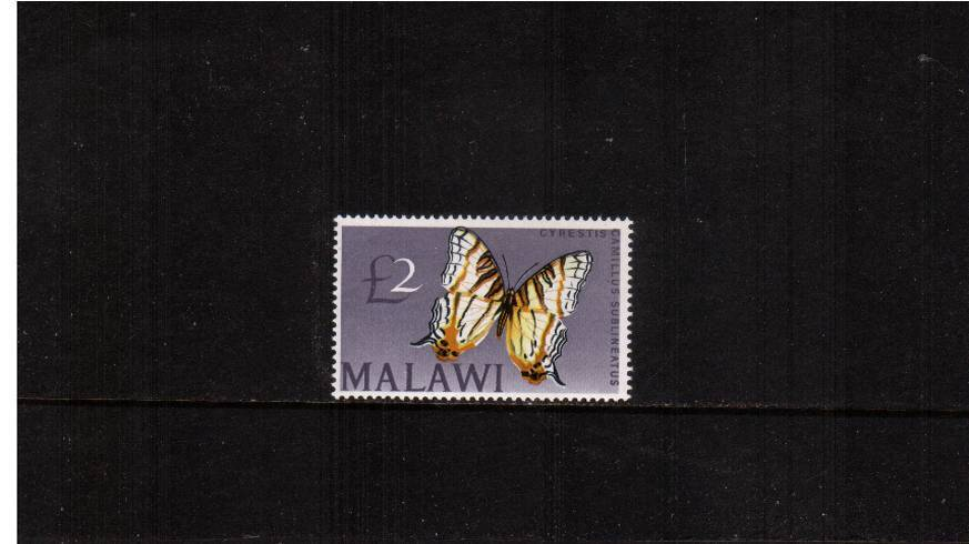 �Butterfly definitive odd value<br/>A superb unmounted mint single