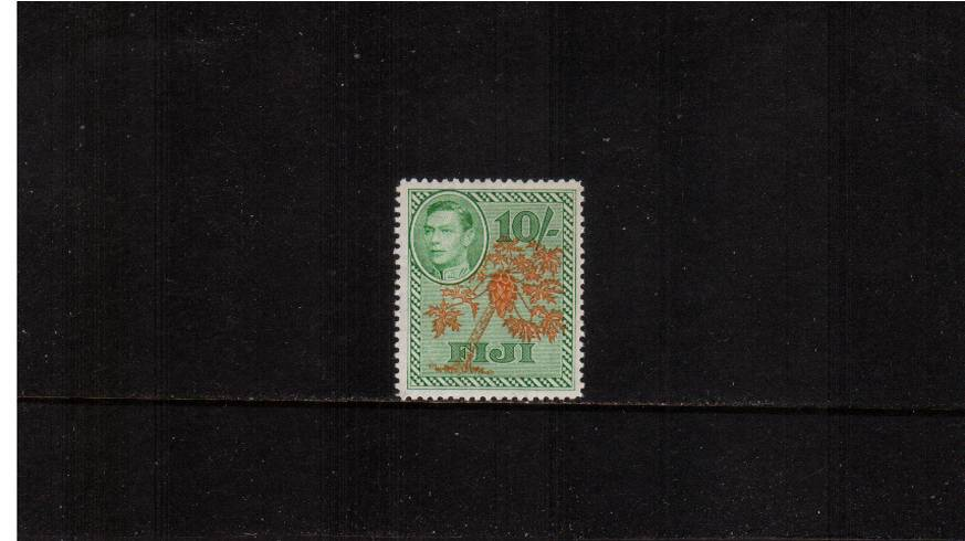 10/- Orange and Emerald<br/>