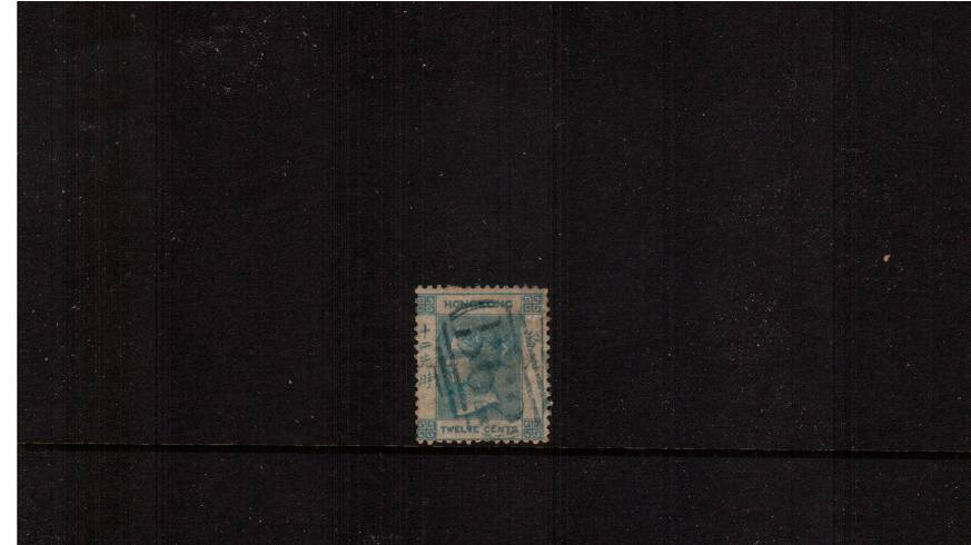12c Pale Greenish Blue - No Watermark<br/>