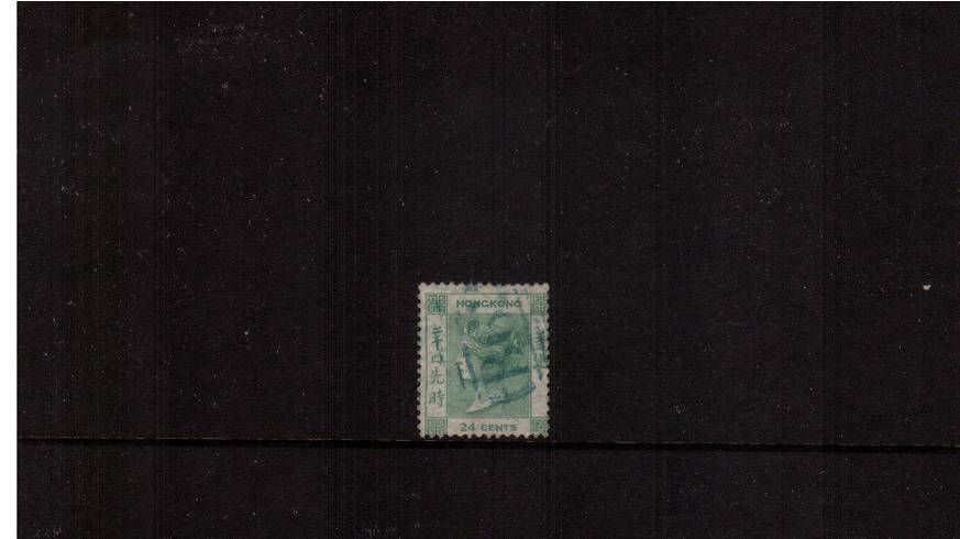 24c Green - No Watermark<br/>