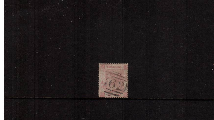 48c Rose - No Watermark<br/>