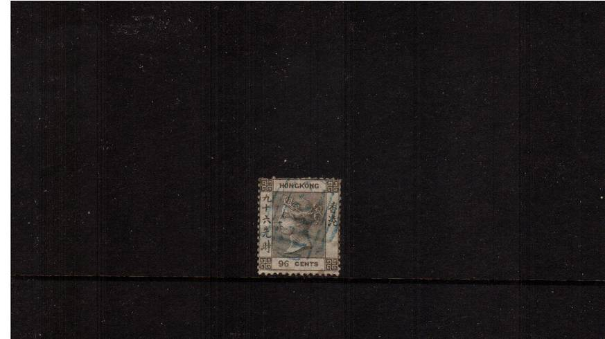 96c Brownish Grey - No Watermark<br/>