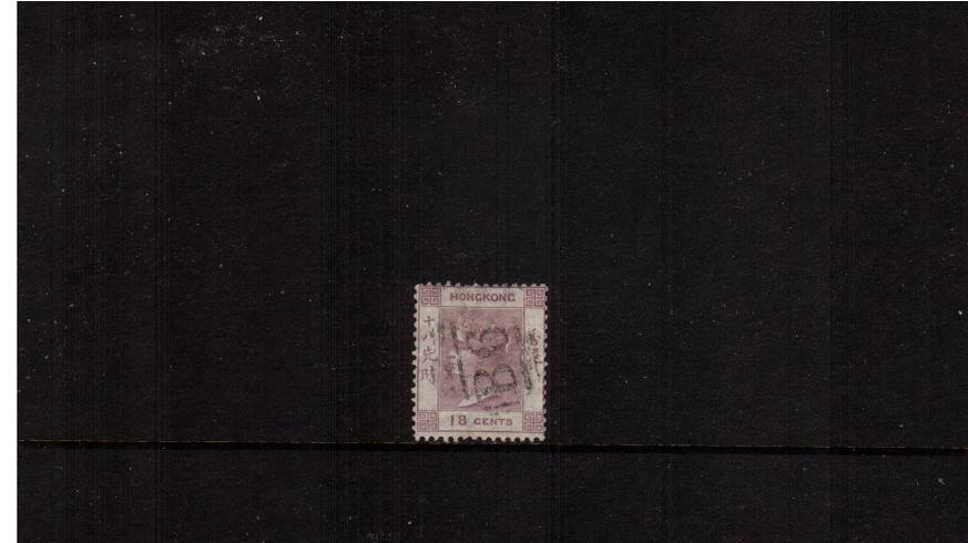 18c Lilac  - Watermark Crown CC<br/>A superb fine used sungle with full perforations. Lovely! SG Cat �0