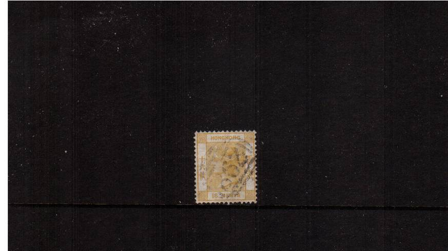 16c Yellow - Watermark Crown CC<br/>A lovely very fine used single