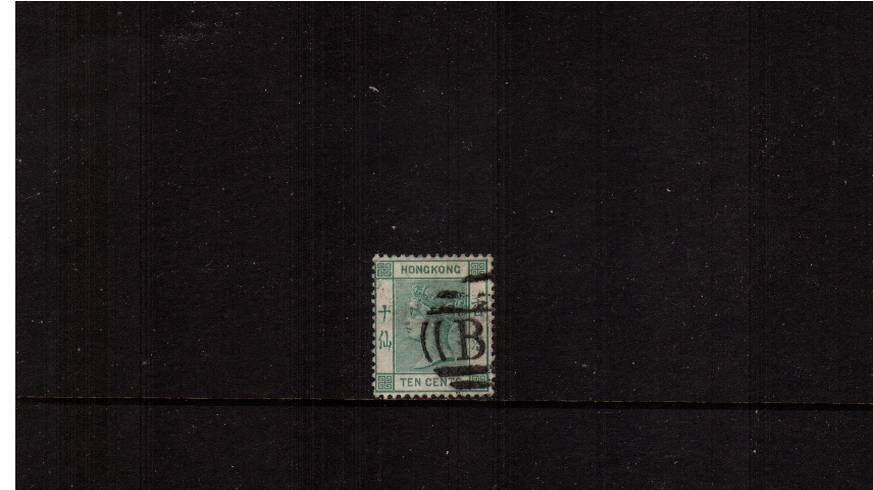 10c Deep Blue Green - Watermark Crown CA<br/>