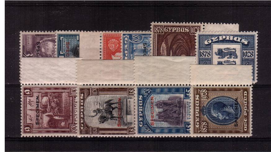 50th Anniversary of British Rule<br/>