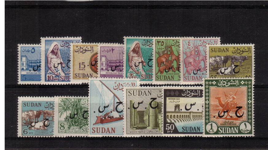 The OFFICIALS set -  with Watermark<br/>Superb unmounted mint set of fourteen. A rare set!