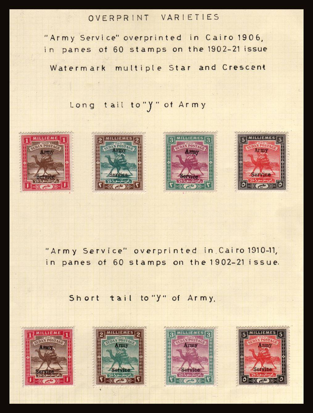 A specialist group of the ''ARMY SERVICE'' overprint showing four different ''LONG TAIL OF ''Y'' varieties and four different ''SHORT TAIL OF ''Y''. One for the specialist!