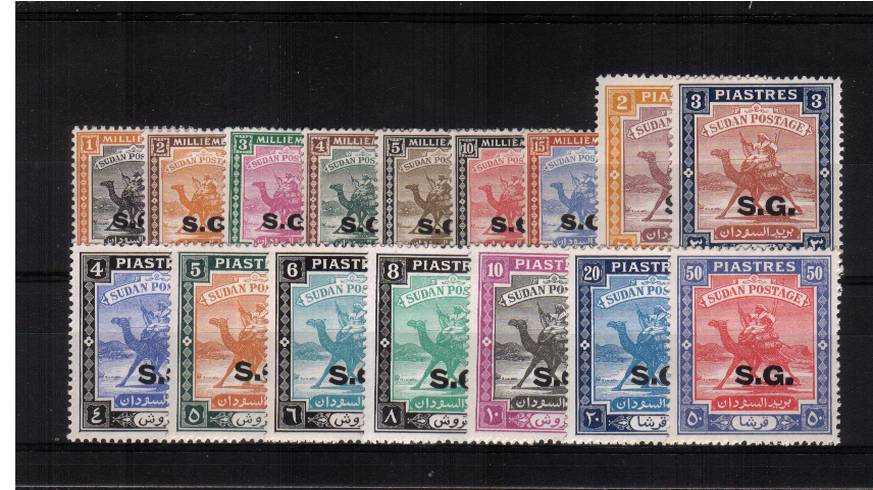 A fine lightly mounted mint set of sixteen