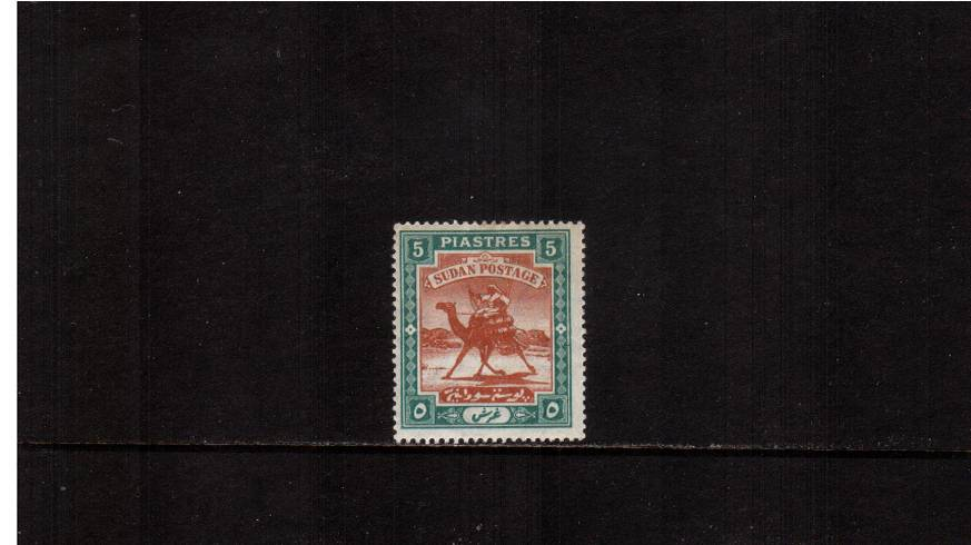 5p Brown and Green - with Crescent  watermark<br/>