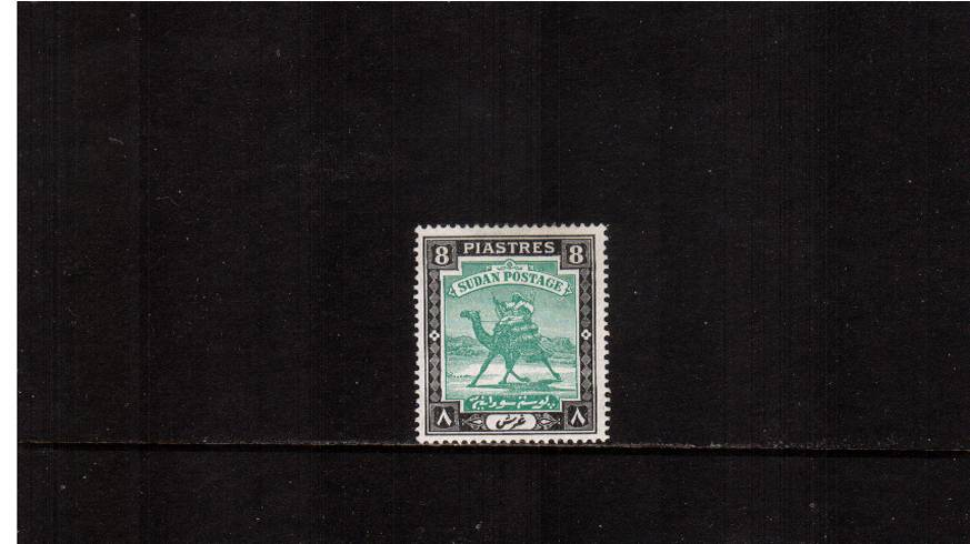 8p Emerald and Black - Ordinary Paper - with SG watermark.<br/>