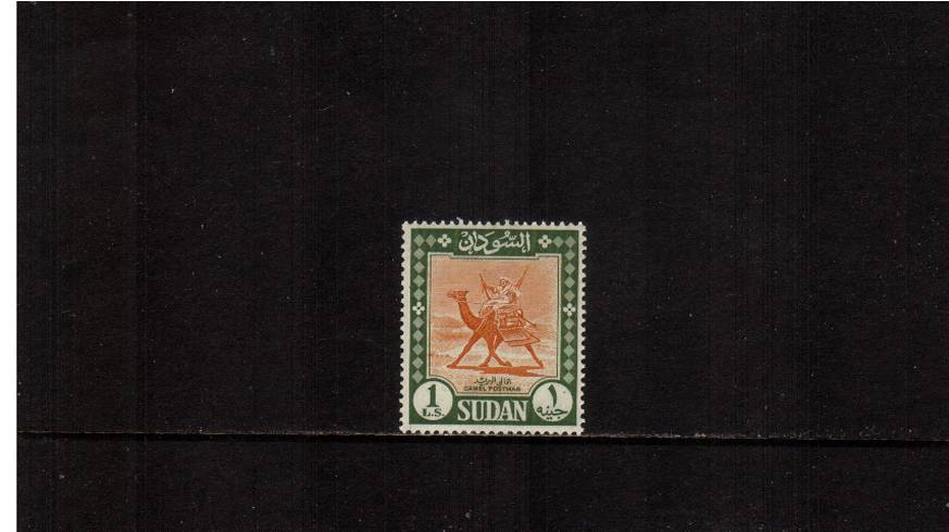 1 Orange-Brown and Deep Olive - Watermarked<br/>A superb unmounted mint single. SG Cat �.00