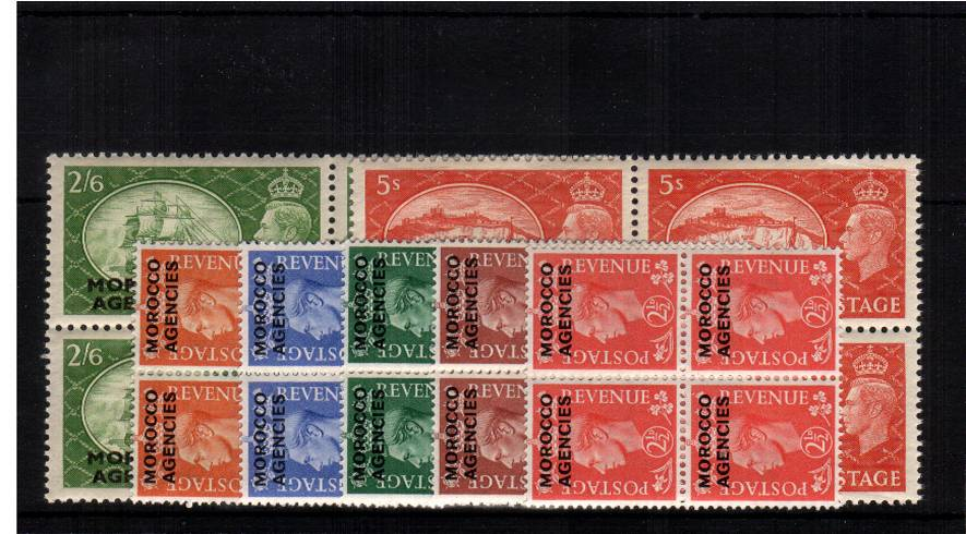 The 1951 set of seven in superb unmounted mint blocks of four.