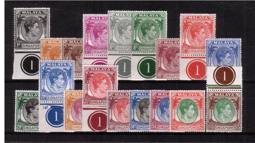 A superb  unmounted set of eighteen - Perforation 17絰18.<br/>With many having the marginal plate number. A rare, seldom seen  set to find unmounted mint! 