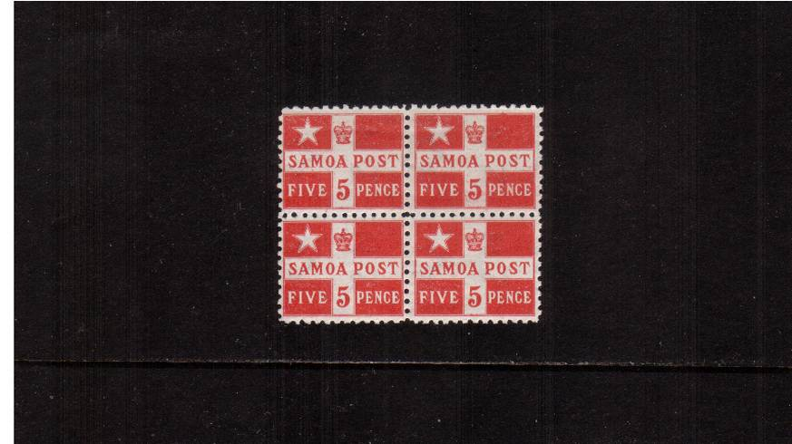 The FIVE PENCE Deep Red - Perforation 11 single in a superb unmounted mint block of four. Stunning!