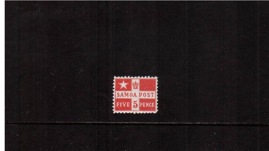 The FIVE PENCE Deep Red - Perforation 11 single superb unmounted mint. 