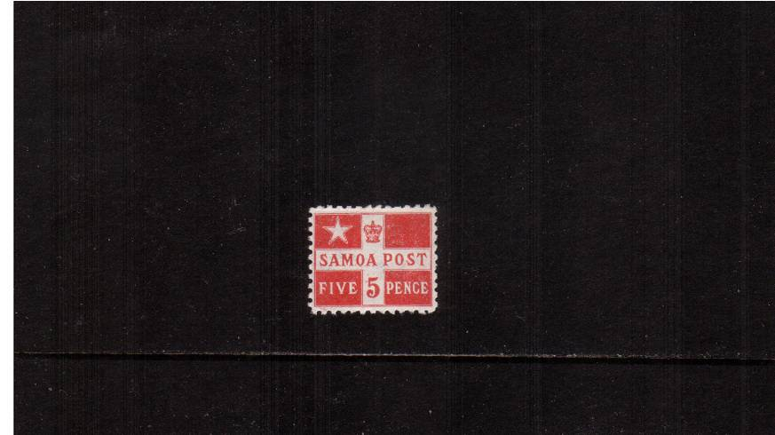 The FIVE PENCE Dull Red - Perforation 11 single superb unmounted mint. 